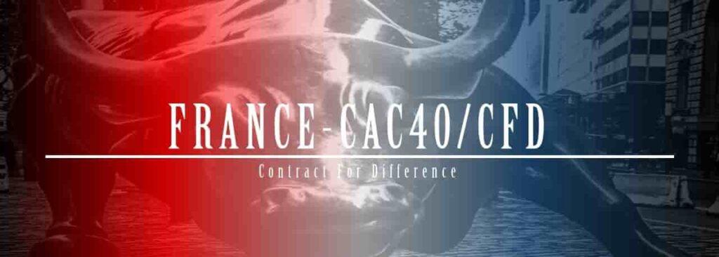 CAC40cfd フランス株価指数CFD